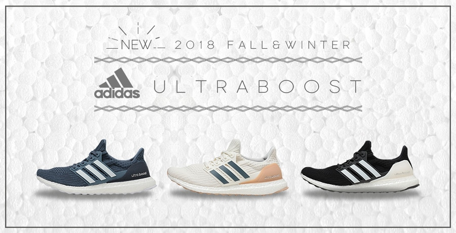 【adidas】2018 Fall&Winter Collecton!
