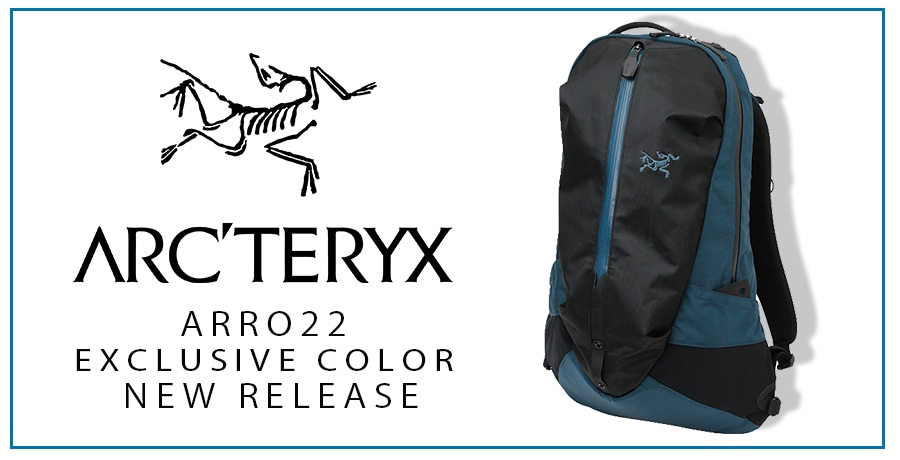 【arc'teryx】arro22 Exclusive Color オンライン先行予約!