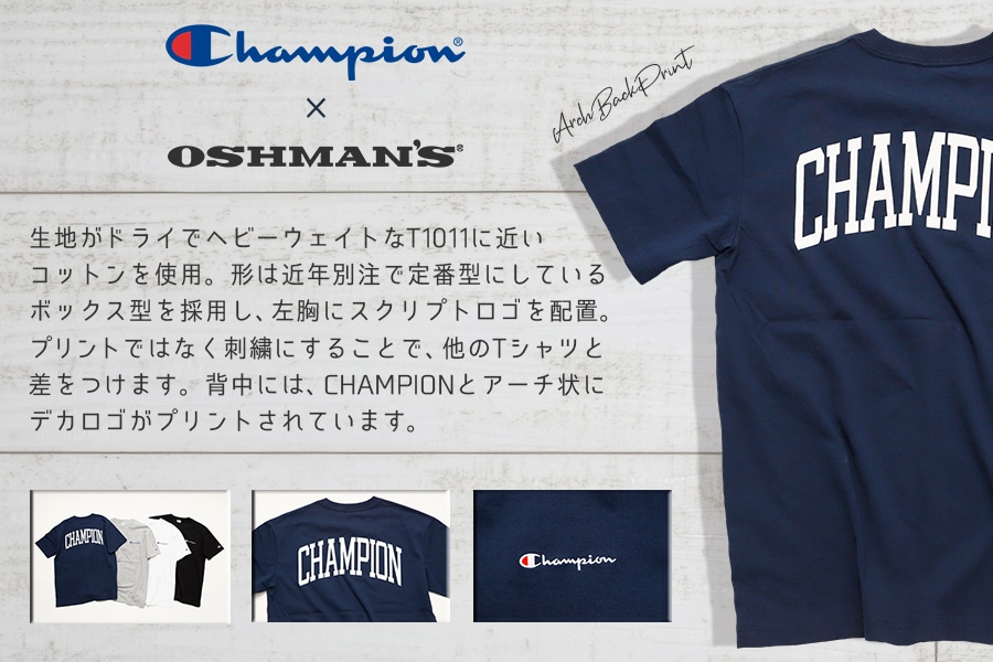 【Champion】OSHMAN'S別注 Arch Back Print Tee!