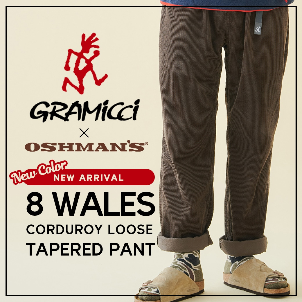 【Gramicci】8Wales Corduroy Wide Tapered Pant OSHMAN'S別注 2019FW!