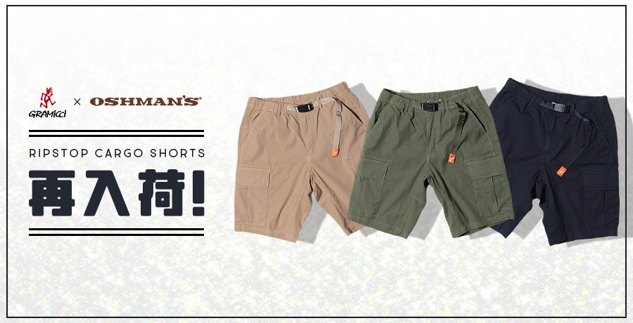【Gramicci】OSHMAN'S別注 Stretch Ripstop Cargo Shorts 再入荷
