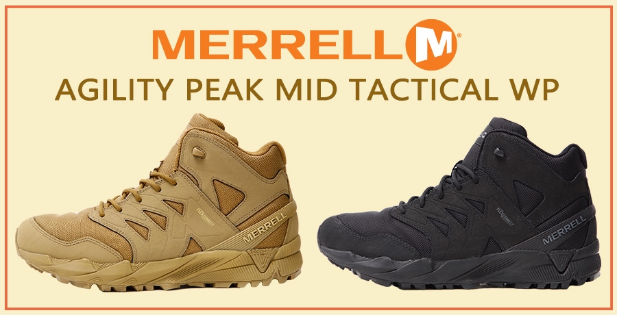 【Merrell】Agility Peak Mid Tactical WP!