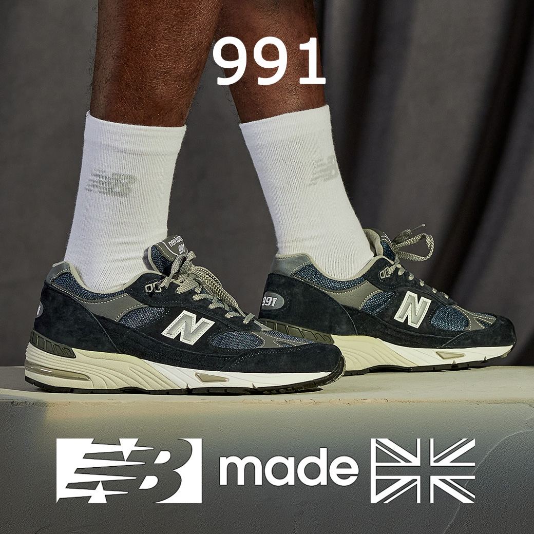 NEW BALANCE <made in UK>