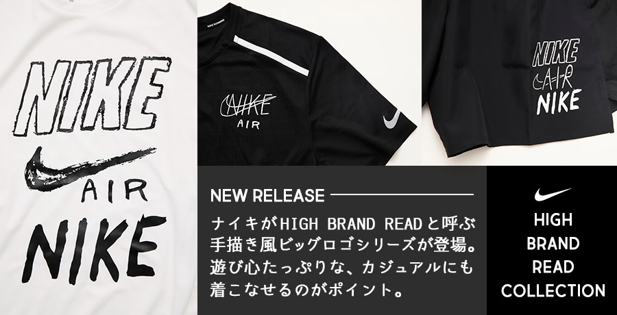 【NIKE】2019SP High Brand Read Collection!!!