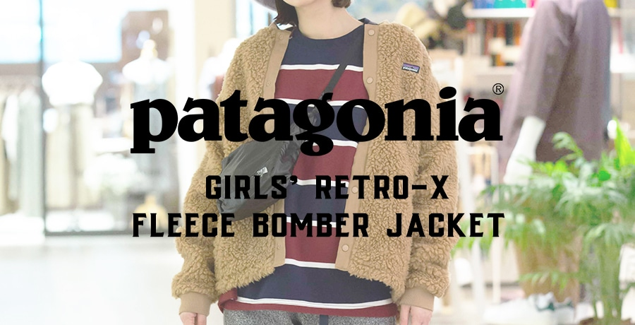 【Patagonia】Boys&Girls Collection 2019Fall&Winter