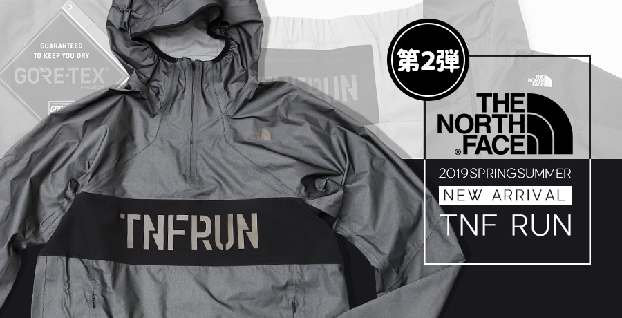 【THE NORTH FACE】2019 SS Training&Running