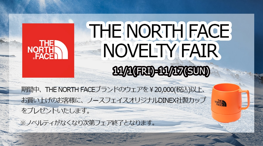 THE NORTH FACE FAIR !