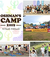 OSHMAN'S CAMP 2019